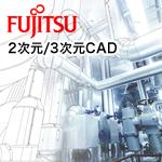 fujitsu-cad