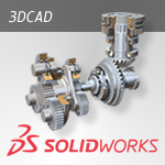 solidworks-3dcad